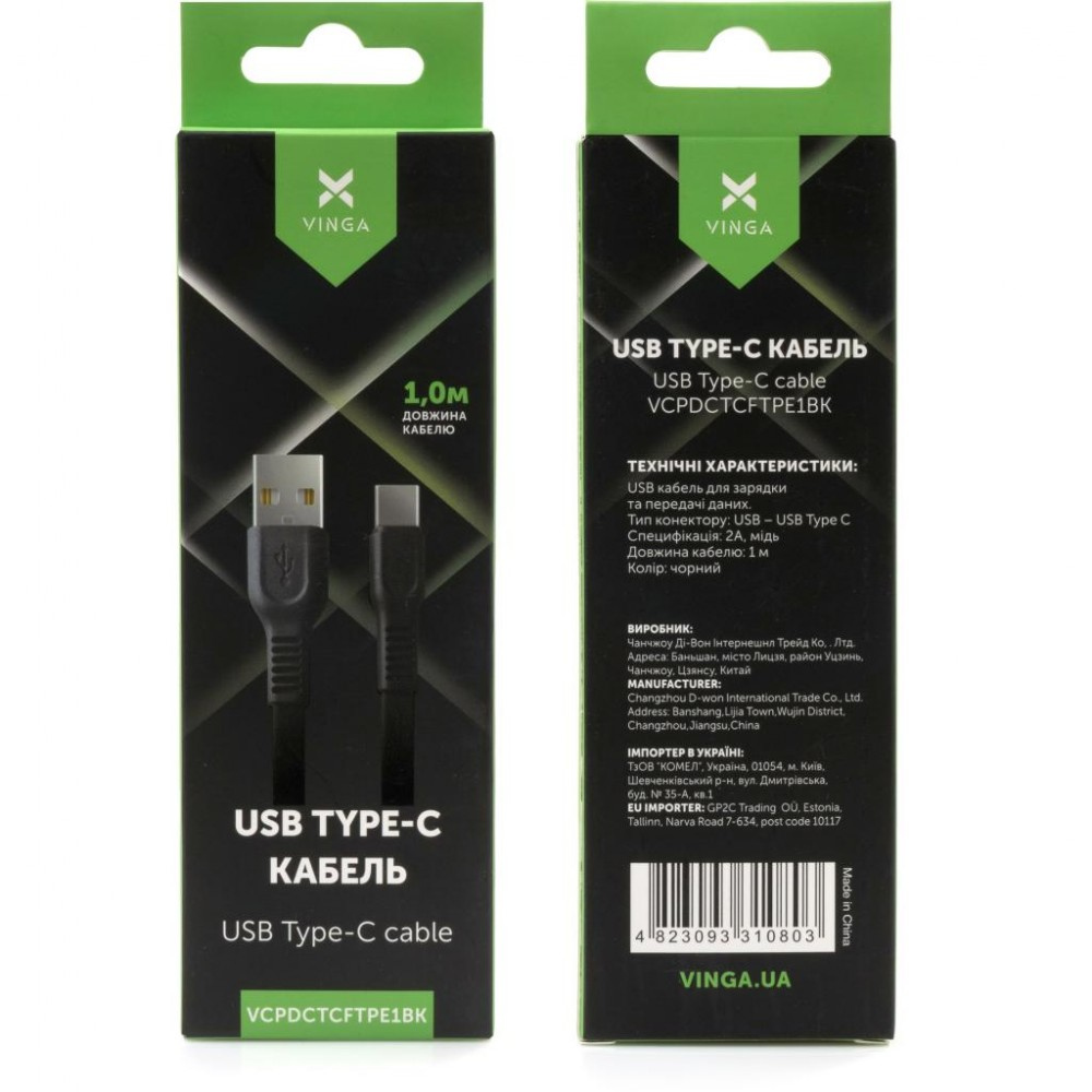 Дата кабель USB 2.0 AM to Type-C 1.0m flat art TPE back Vinga